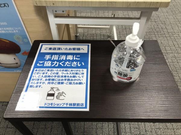 【HP10】アルコール除菌