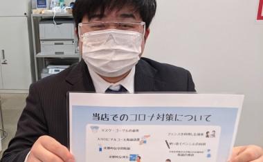 【HP6】IMG_20200515_112120~2 松本くん